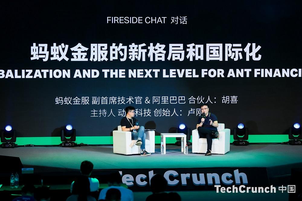 胡喜表示,螞蟻金服一直是以技術創新驅動業務發展。當中,技術的發展需要超前業務,以為業務的下一步發展提供堅實基礎。