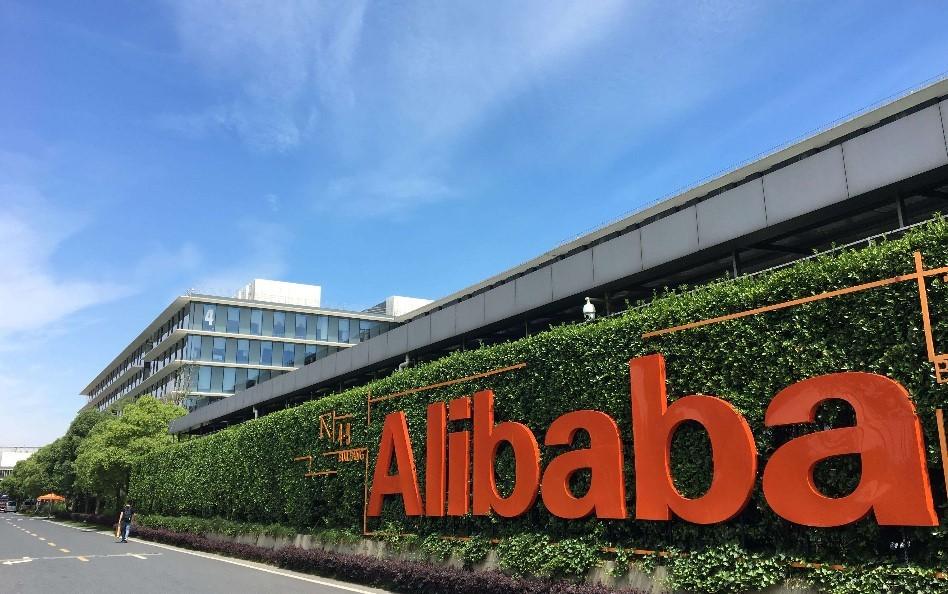 阿里巴巴宣佈啟動消費者營運策略和提升企業服務能力計劃,打通淘寶及天貓的消費者場景,為消費者及企業客戶創造更大的價值。