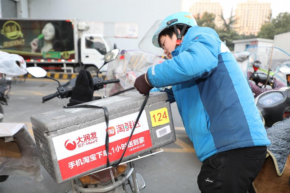 大潤發門店接入淘鮮達服務,範圍從3公里擴展至5公里,讓更多消費者享受便捷的網購體驗。
