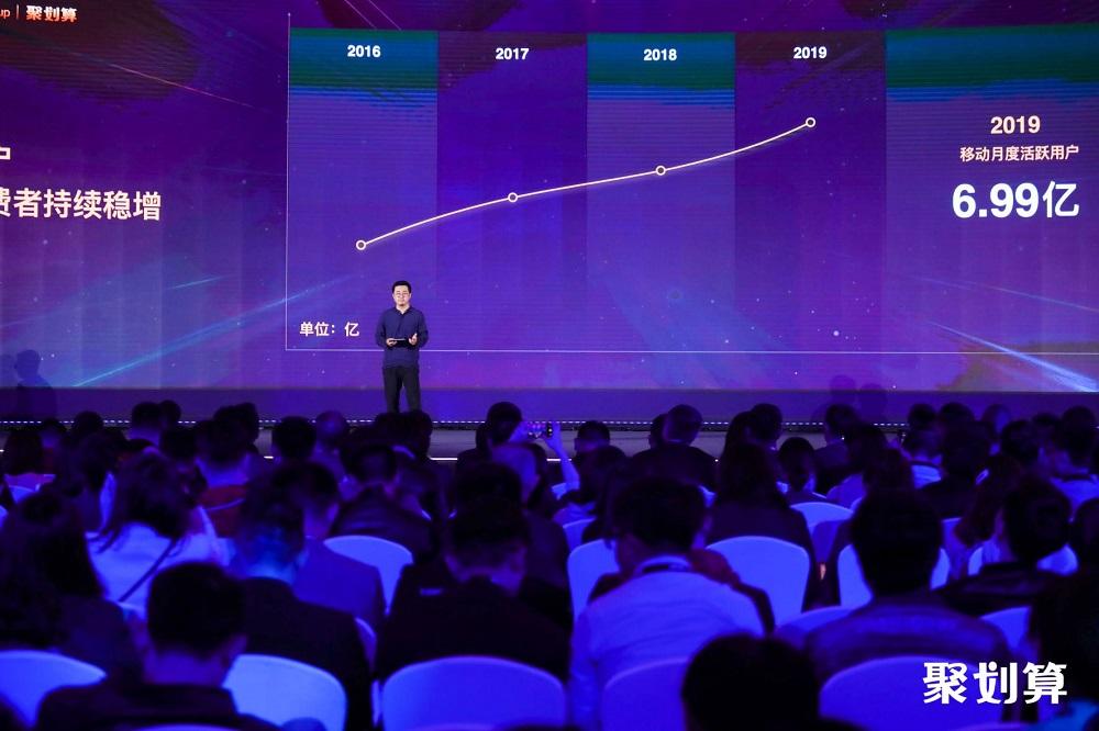 淘寶總裁、天貓總裁蔣凡表示,「我們從來不相信消費降級,但我們知道中國消費者的需求是多元化的,只是不同消費者的起點不同。」