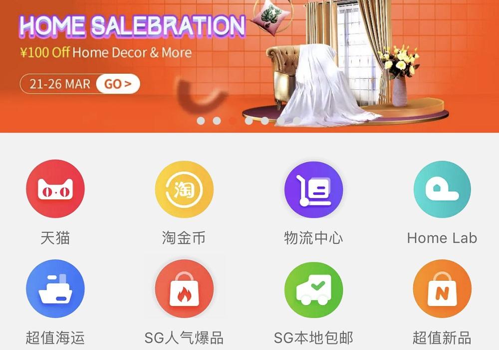 淘寶正式於新加坡推出「極有家」以及創新互動的家具展示功能「Home Lab」,亦在3月22日至26日帶來「Home Salebration」營銷活動。