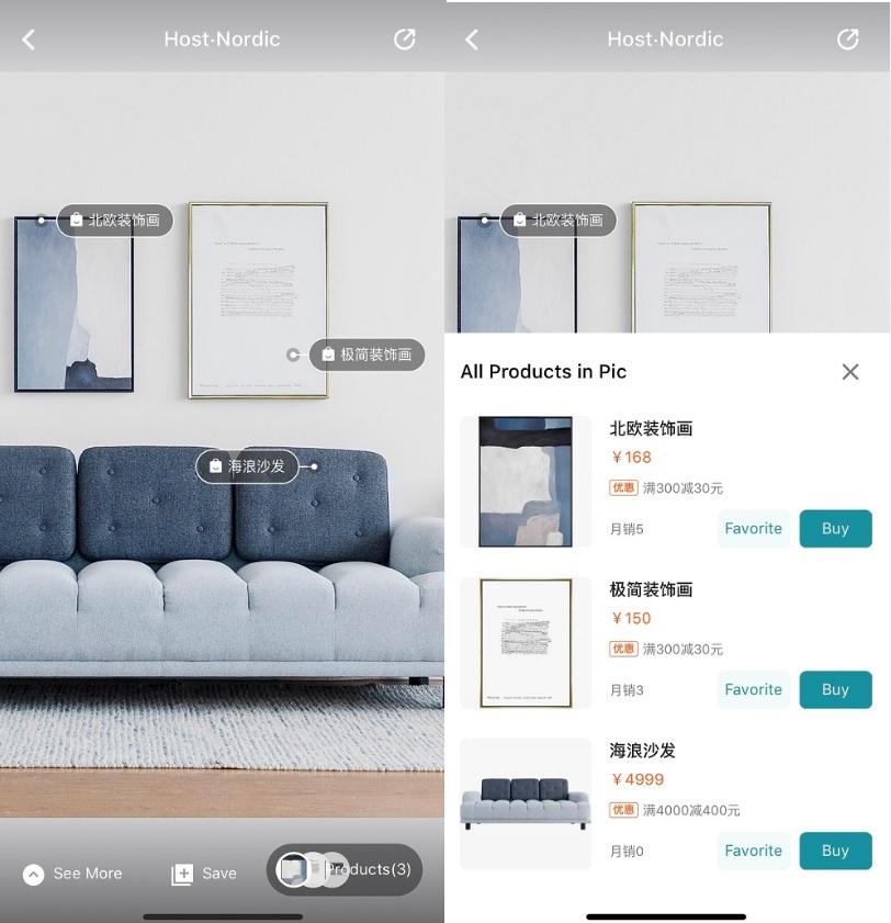 新加坡的消費者通過淘寶手機應用程式點入「Home Lab」就可以用全新的方式瀏覽及選購家具產品。