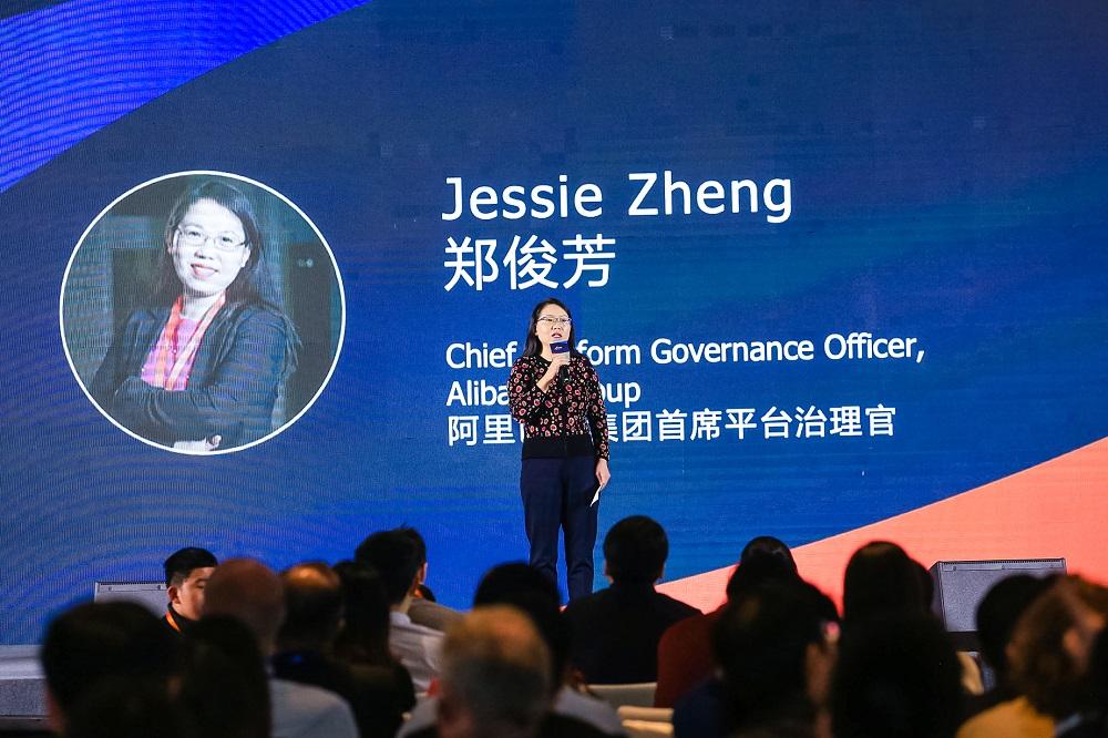 阿里巴巴首席平台治理官鄭俊芳表示,AACA推動一步對知識産權的保護,不僅惠及自己,還惠及整個行業以及整體的經濟發展。