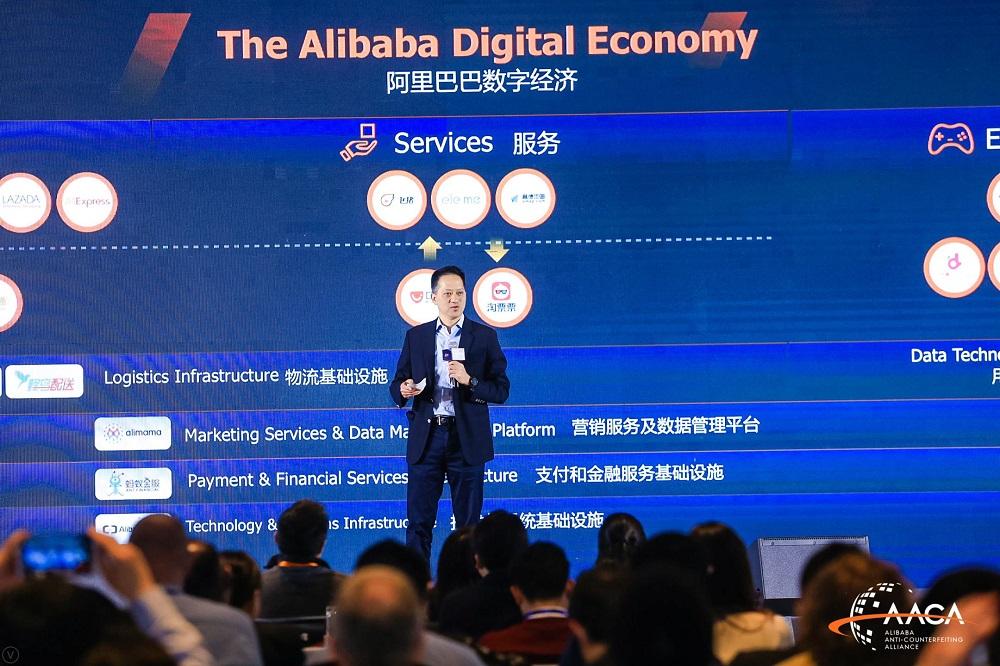 阿里巴巴集團品牌保護合作負責人、集團資深副總裁姚允仁表示,超過100個品牌相繼加入AACA,攜手共同拓展知識版權保護的共治模式。