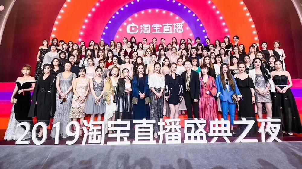 淘寶直播盛典3月30日在杭州舉行。