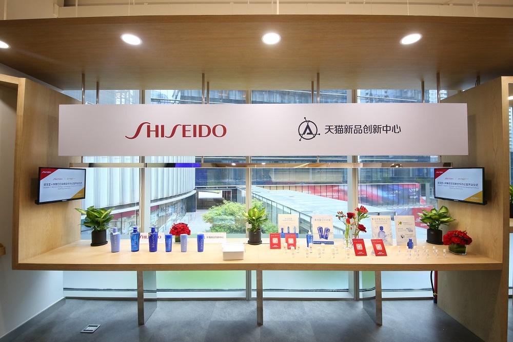 資生堂與天貓新品創新中心將共同孵化新產品。