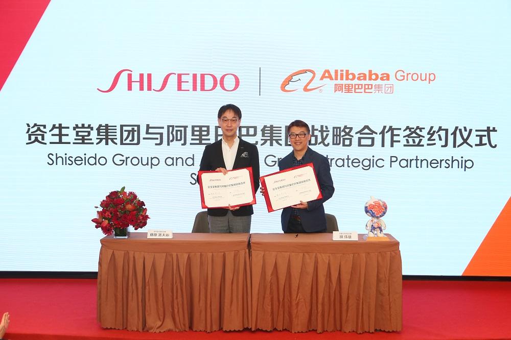 資生堂與阿里巴巴簽訂戰略合作協議。資生堂將與天貓新品創新中心展開新品牌及新產品開發等一系列合作。