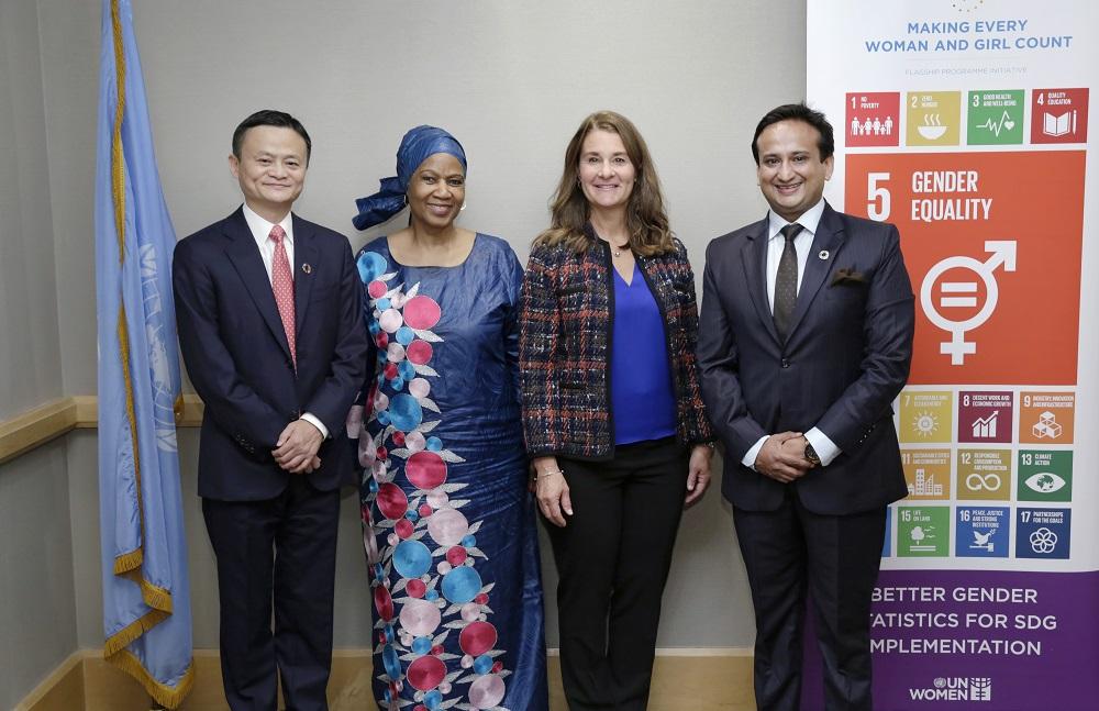 阿里巴巴集團董事局主席馬雲早前出席聯合國關於性別平等的會議。