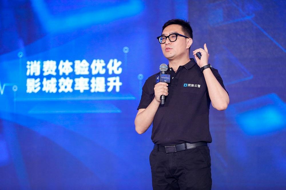 鳳凰雲智業務總經理何弭表示,雲智上線兩周年來,鳳凰雲智簽約影院達到1,160家以上。