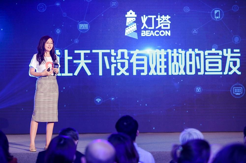 燈塔業務總經理袁娟表示,燈塔是阿里影業在2018年北影節推出的一站式數字宣發平台,至今已開通了189個企業賬戶,連接用戶規模達到6.5億。