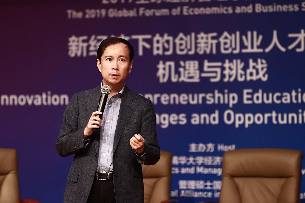 阿里巴巴集團首席執行官張勇在清華大學2019全球經濟管理學院院長論壇上,分享了對創新創造的思考,鼓勵大家做「造夢者」同時要做「造風者」。