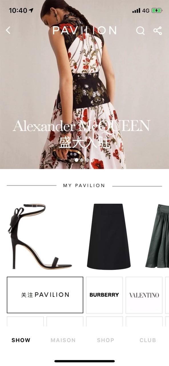 英國奢侈品牌Alexander McQueen是繼Qeelin、Bottega Veneta之後,法國開雲集團第三個進駐天貓的品牌。