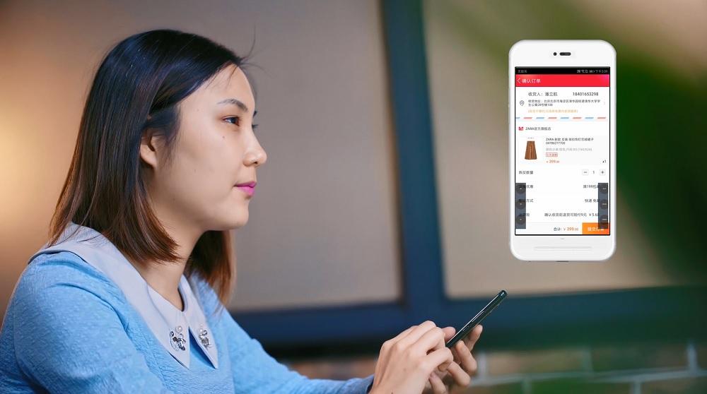 人工智能購物技術「Smart Touch」,通過人工智能及人機交互技術,賦能盲人及視障人士網上購物。