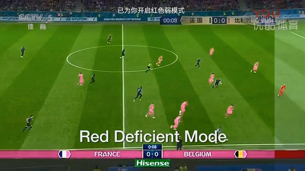 在優酷播放器啟動紅色弱模式,播放器通過算法加強紅色的鮮艷度。