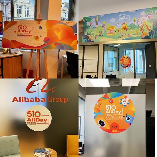 阿里巴巴在各地的辦公室準備好迎接今年的阿里日!