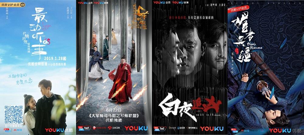 近兩年,優酷共有50多部版權內容成功輸出到海外,內容覆蓋劇集、綜藝、動畫及文化紀實節目等。
