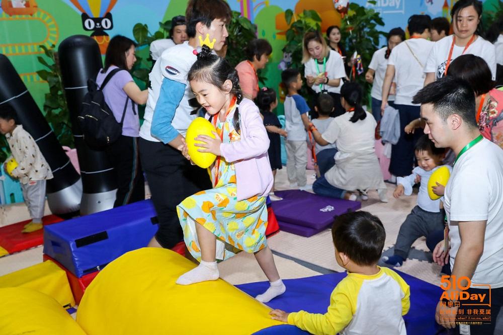阿里巴巴園區內專門設有兒童玩樂區,給員工家人的小孩盡情狂歡。
