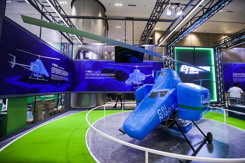 菜鳥ET物流實驗室的無人直升機