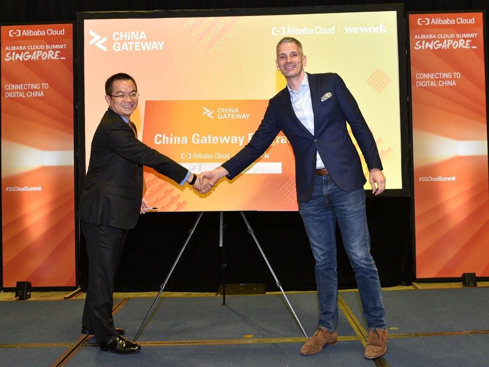 阿里雲宣佈與 WeWork和軟銀通信(上海)達成戰略合作,將共建一個一站式平台,為有意進入中國或持續拓展中國市場的各類型企業提供包括雲端技術方案等一系列服務。