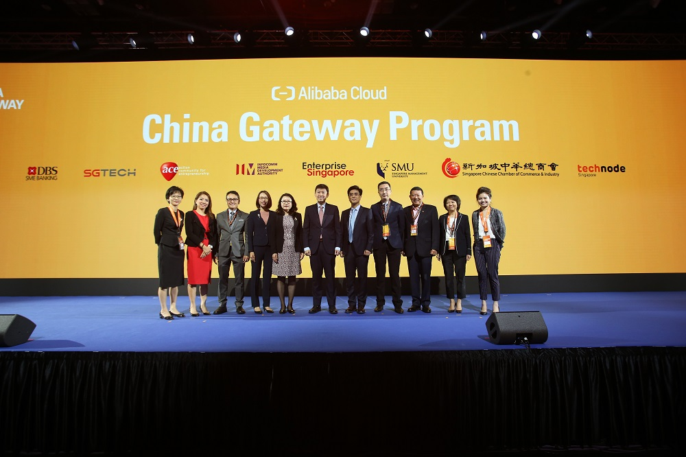 峰會期間,阿里雲和八家新加坡合作夥伴共同推出創新的China Gateway項目。