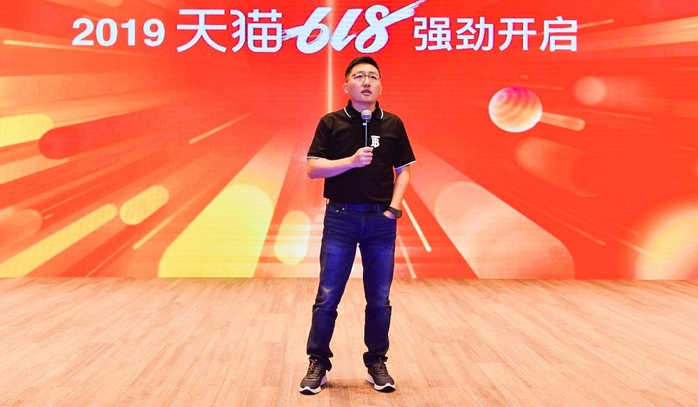 阿里巴巴營銷平台事業部總經理劉博指,今年參與「淘寶天貓618年中慶」的品牌多達20萬個,是歷來規模最大,相信今年的銷售額將迎來可觀增長。