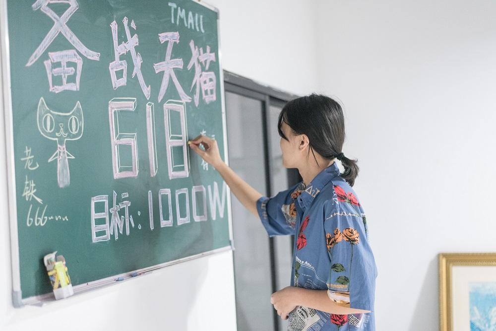 槿爺旗袍將淘寶天貓618期間的銷售額目標定為1,000萬元人民幣。