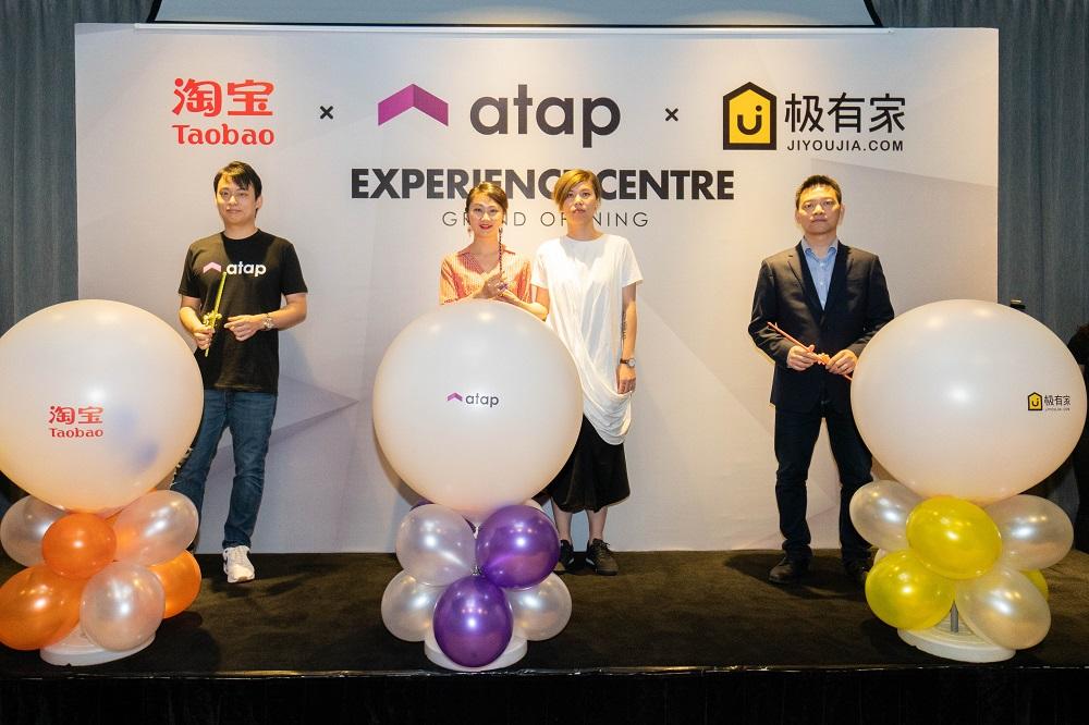 淘寶與馬來西亞領先的線上家裝設計平台Atap.co合作,在馬來西亞推出首家Taobao Home線下體驗店。