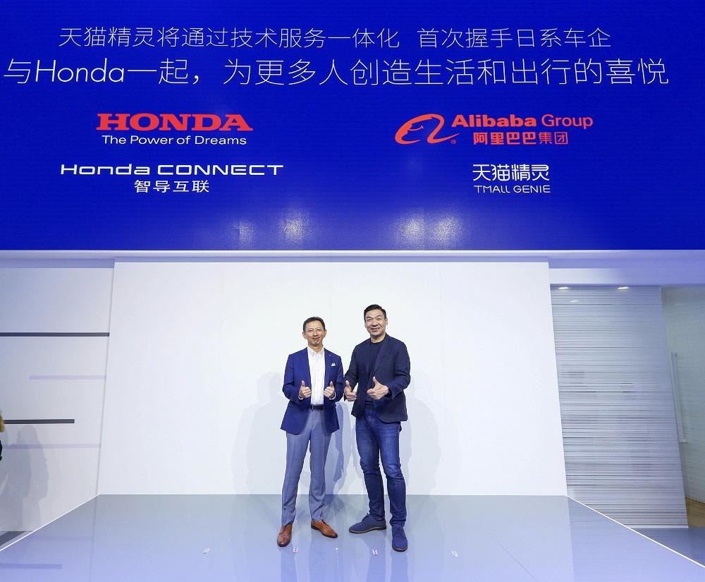 本田中國Honda China與阿里巴巴人工智能實驗室聯合宣佈,本田在中國市場的車型將接入天貓精靈車載語音助手。