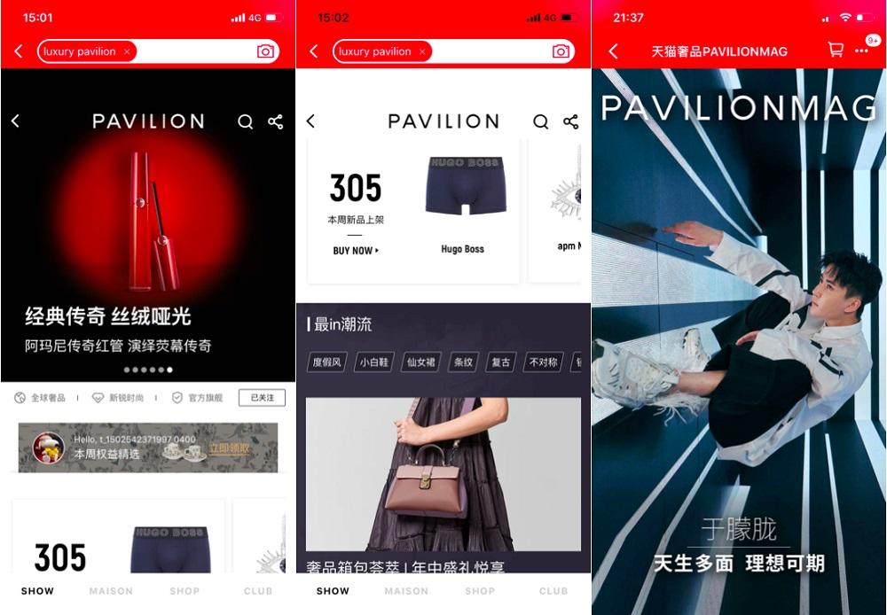 「淘寶天貓618年中慶」今年吸引了111個奢侈品牌齊來參與。