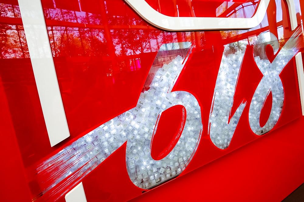 「淘寶天貓618年中慶」再次創下新的增長奇跡,過百品牌成交已超去年天貓雙11全球狂歡節時的表現。