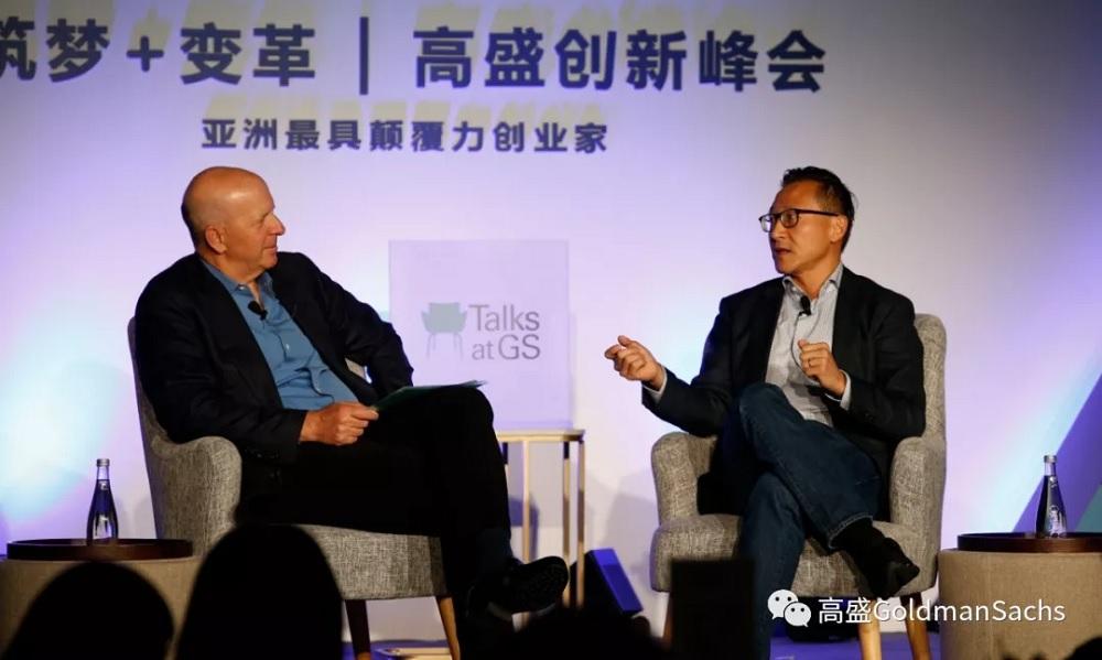 阿里巴巴集團執行副主席蔡崇信早前出席亞洲首屆築夢+變革|創新峰會 (Builders + Innovators Summit),並與高盛董事長兼首席執行官蘇德巍對談交流。
