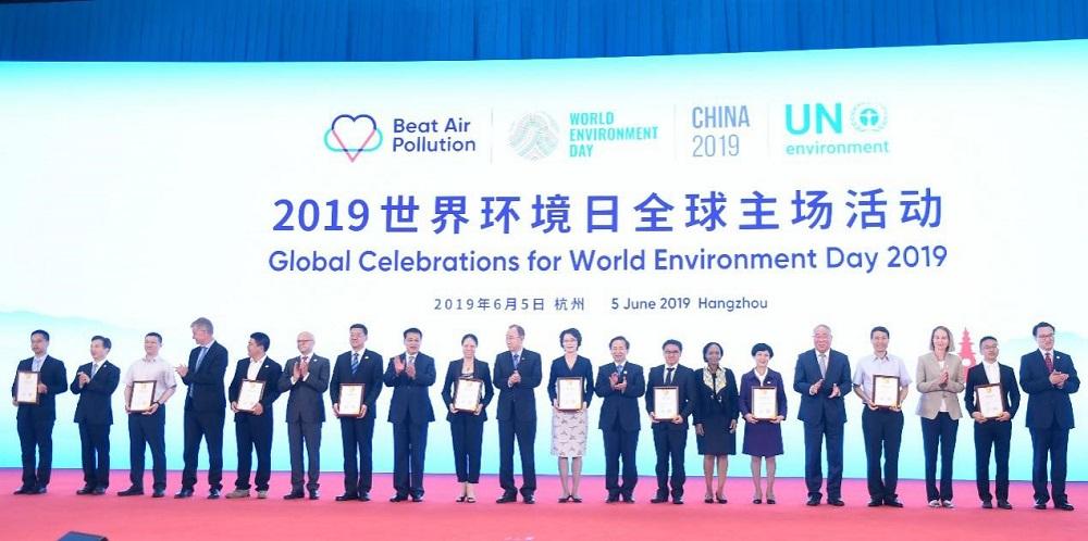 阿里巴巴集團參與在杭州舉行的聯合國世界環境日大會。