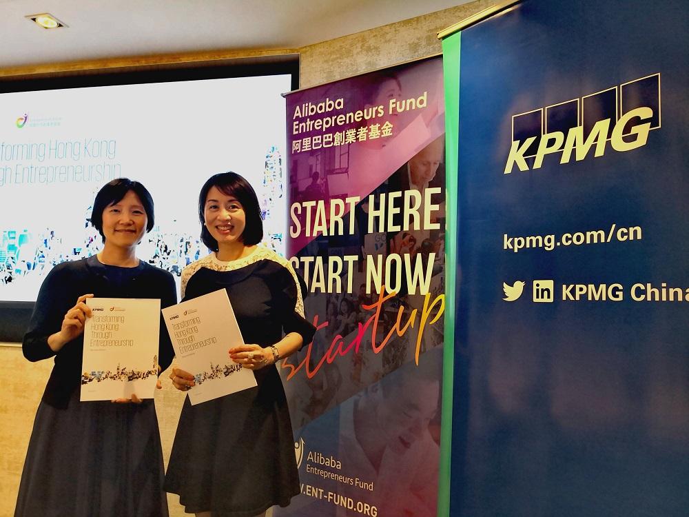 《以創業家精神推動香港轉型》報告首次引入「香港創業發展指數」,旨在追蹤創業者和學生就十個與使命感和實力相關之指標所持的看法和展望。