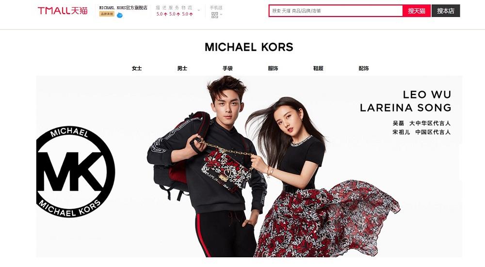 推出將近兩年的天貓Luxury Pavilion,目前獲逾100個全球知名品牌進駐,品牌囊括服裝、美容產品、手錶及豪華汽車等行業,最新有MICHAEL KORS在天貓平台開設旗艦店。