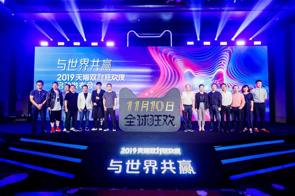 2019天貓雙11狂歡夜在中國杭州舉行啟動發布會,《這就是街舞》新隊長吳建豪(圖左6)更亮相發布會場。
