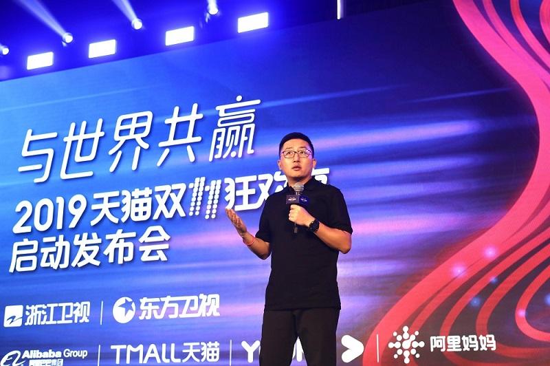 天貓雙11全球狂歡節總指揮、阿里巴巴營銷平台總經理劉博表示,今年會打造歷史最高光、最高交易額的雙11活動,相信貓晚定能創造訪問用戶和交易額的新紀錄。