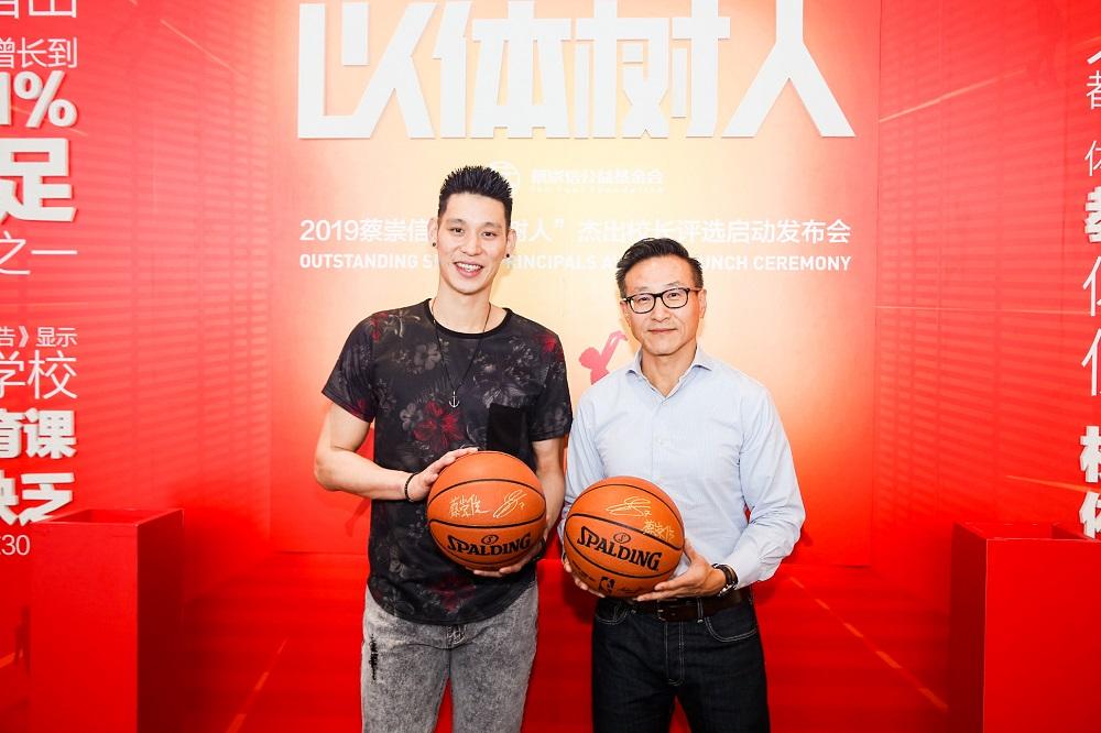 在蔡崇信眼中,林書豪永遠是一位非常頂尖的NBA球星,稱他為華人社會帶來無數貢獻。