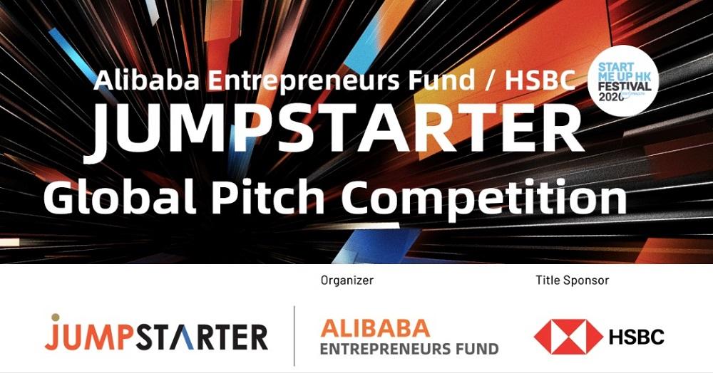 阿里巴巴香港創業者基金/滙豐JUMPSTARTER 2020創業盛典今日正式啟動。這是第三屆的JUMPSTARTER,並由滙豐擔任冠名贊助商。