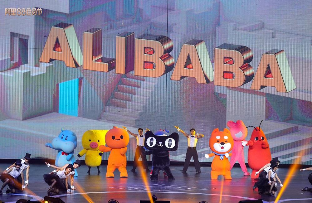 第二年的88VIP「寵愛無限演唱會」,在阿里巴巴集團生態動物園代表的歌舞演中完美落幕。
