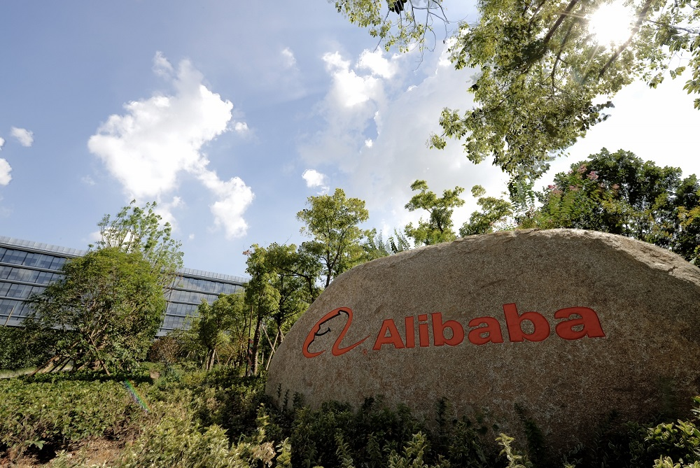 阿里巴巴集團以數字經濟規模、研發投入及多元應用場景等優勢,獲評為中國互聯網100強企業中的第一位。