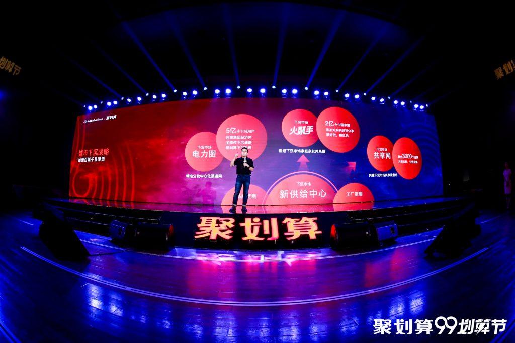 阿里巴巴集團大聚划算事業部總經理劉博表示,促銷活動升格為「99划算節」,意味著阿里巴巴集團在此購物節上會投入更多資源。