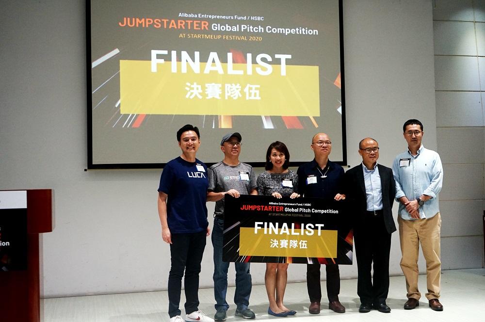阿里巴巴創業者基金/滙豐JUMPSTARTER 2020深圳站初賽圓滿成功,第二賽站於8月28日在吉隆坡舉行。