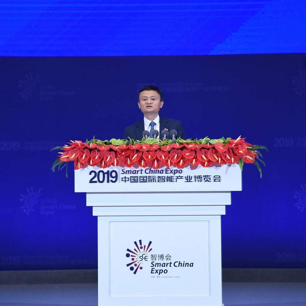 阿里巴巴集團董事局主席馬雲以聯合國數字合作高級別小組聯合主席的身份,在2019中國國際智能產業博覽會上分享創新企業發展的觀點。