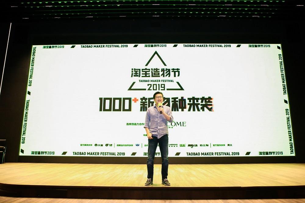 阿里巴巴集團首席市場官董本洪表示,希望打造一個大規模的創造力盛會,向全世界展示中國的科技和創意力。
