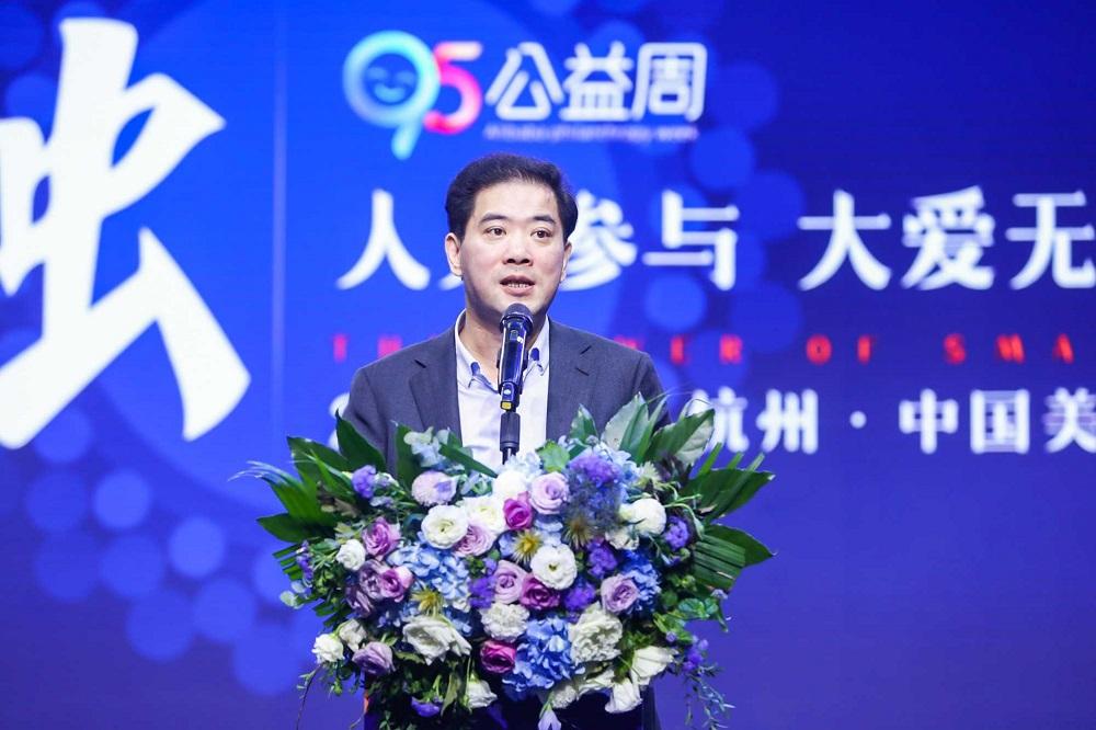 今年「95公益周」的主題為「融」,阿里巴巴集團合伙人邵曉峰指出,「融」解作消融行業隔閡,亦有融通公益技術及訊息的意思。