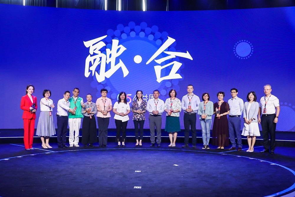 阿里巴巴集團一直相信,互聯網發展受惠於中國社會,阿里有責任聯合運用科技力量去解決社會問題,推動中國公益事業更好發展。