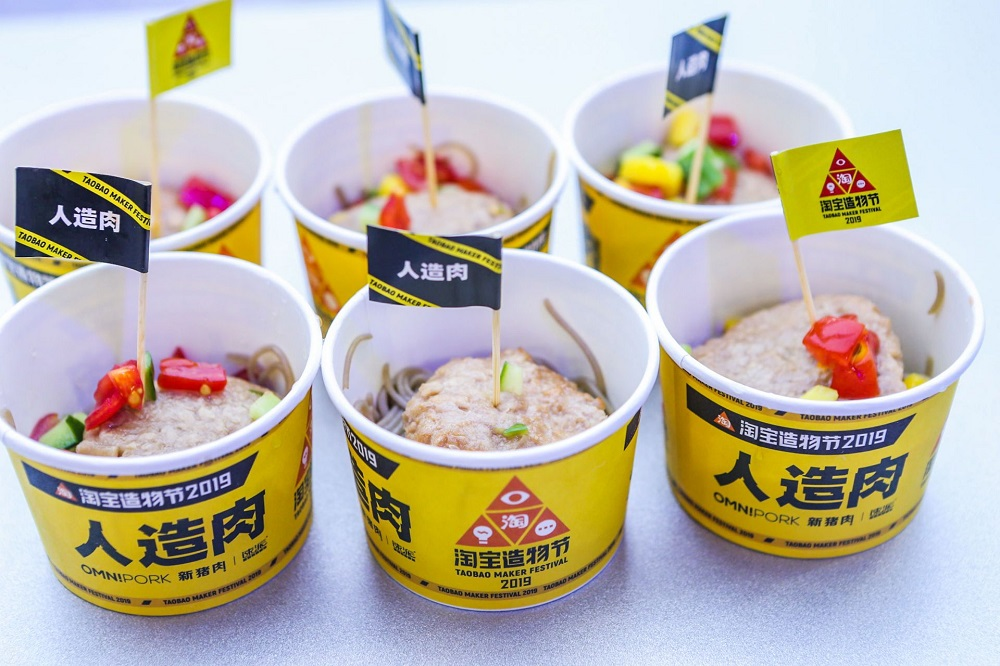 GreenMonday:由香港社企GreenMonday推出、由素食食材構成的植物肉(或稱人造肉),將炮製出不同形式的中華料理。