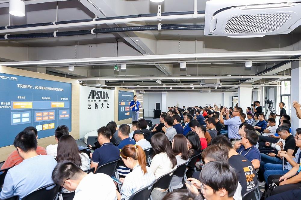 佳能、路孚特和The Trade Desk等三家海外大型企業,以合作伙伴身份在2019雲棲大會對外分享開拓中國市場面對的挑戰及機遇。