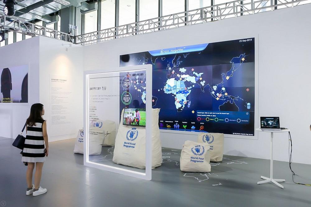 「世界饑餓地圖」也出現在2019雲棲大會的展覽館,向入場觀眾展示接近實時的受影響國家或地區饑荒情況。