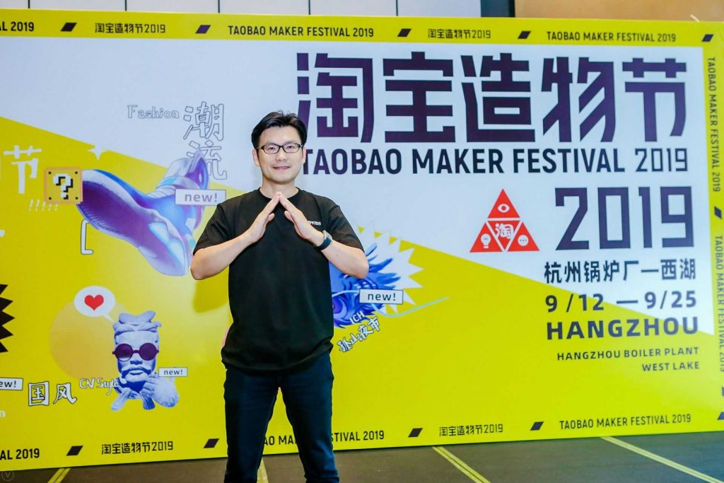 阿里巴巴集團首席市場官董本洪希望透過大型活動,讓年輕世代結合創意與產品,分享自己的興趣愛好與生活方式。